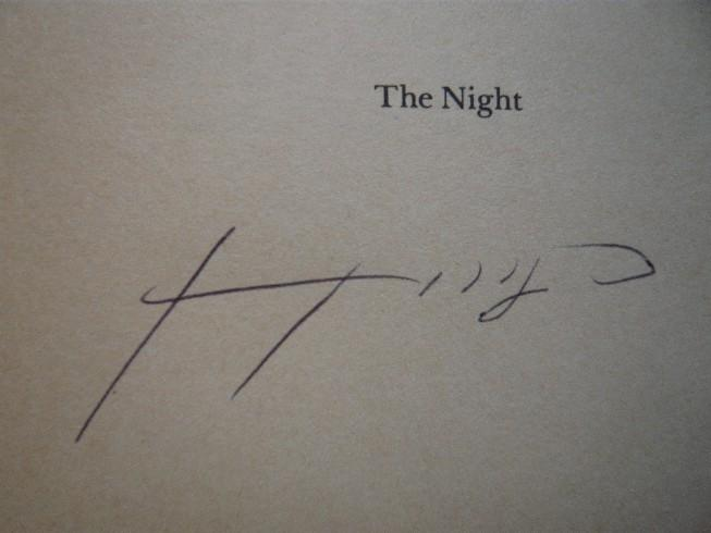 The Night +++ signed by Patti Smith +++, - Smith, Patti and Tom Verlaine