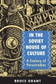 In the Soviet House of Culture - Bruce Grant