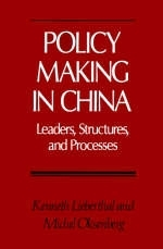 Policy Making in China - Kenneth Lieberthal; Michel Oksenberg