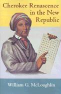 Cherokee Renascence in the New Republic