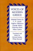 Voices of Modern Greece: Selected Poems by C.P. Cavafy, Angelos Sikelianos, George Seferis, Odysseus Elytis, Nikos Gatsos (Lockert Library of Poetry in Translation)
