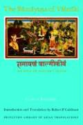 The Ramayana of Valmiki: An Epic of Ancient India (Princeton Library of Asian Translations)
