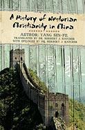 A History of Nestorian Christianity in China