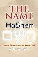 The Name- Hashem